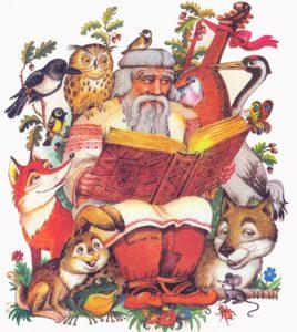 казки для дітей