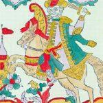 Казка про Бову Королевича