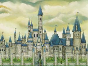 Чарівний палац