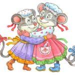 Дві мишки