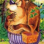 Ведмідь та черв'як