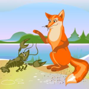 Лисиця та рак