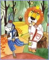 Осел та лев