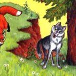 Вовк, лисиця та осел