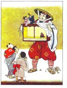 Мандри Котаро (японська казка)
