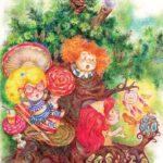 Бабки-їжки та Листопад