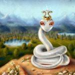 Біла змія