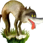 Дурний вовк