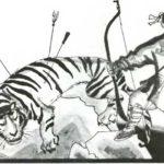 «Герой, що вбив тигра»
