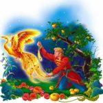 Казка про Івана-царевича, жар-птицю і сірого вовка