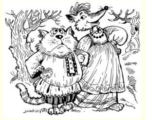 Кіт і лисиця