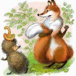 Лисиця та їжак