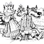 Лисичка-сестричка і вовк