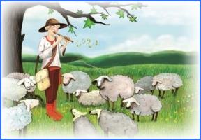 Пастуша дудочка