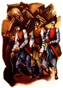 Троє братів і золота яблуня