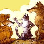 Вовк, собака та кіт