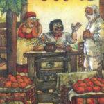 Педро Злий та дід і баба