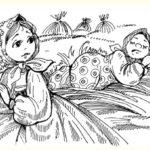 Крихітка-Хіврунька