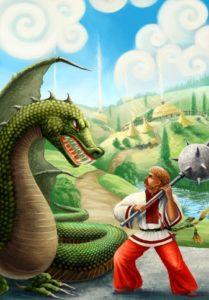 Переможець зміїв