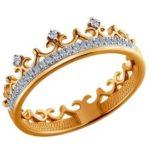Перстень королівни