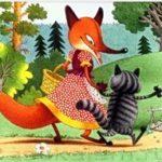 Лисиця і кіт