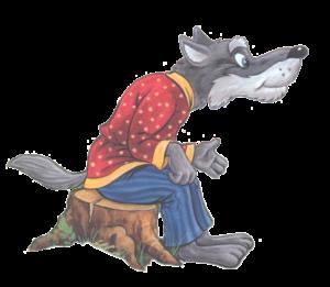 Дід, баба і вовк-співак